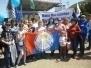 """Митинг """"Достойный труд - справедливая зарплата!"""" (май, 2017г.)"""